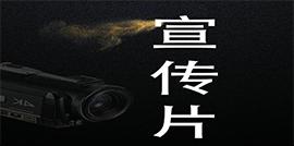 哈尔滨宣传片拍摄理论深入之探究